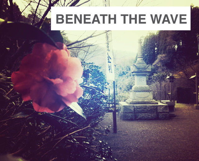 Beneath the Wave | Beneath the Wave| MusicSpoke